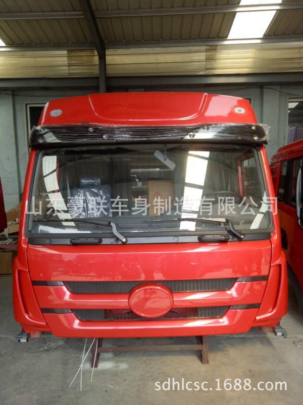 生產駕駛室遮陽罩燈 解放奧威高頂駕駛室總成價格 圖片 廠家