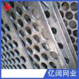 河北厂家直销煤场筛分专业用圆孔筛板铁板冲孔网