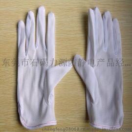 厂家直销防静电点胶防滑作业手套