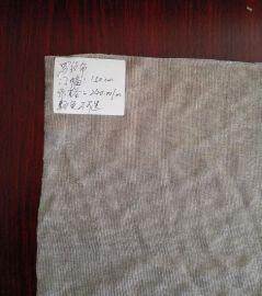 洁尔爽azy-168w纳米银防辐射罗纹银纤维面料布  效率高手机防辐射防辐射服