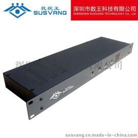 数视王W102清晰度高单路邻频调制器