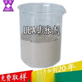 UEA膨胀剂厂家直销高效混凝土膨胀剂|矿山. 隧道  膨胀剂. 破石剂|静态爆破|无声胀裂
