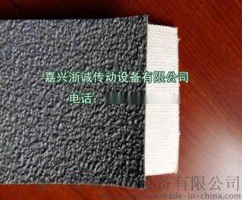 灰色糙面橡胶带 包辊胶皮