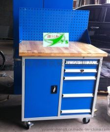 带挂板榉木桌面移动工具车 多功能工具车