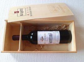 红**盒木盒子双支木制包装盒木质礼盒葡萄**箱洋**定制做送礼通用