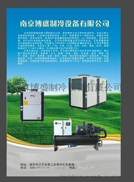 如何选择冷水机冷凝器