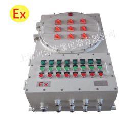 上海川诺BXD系列防爆控制柜