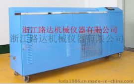 上海路达STYD-3型恒温双速双显沥青延伸度仪