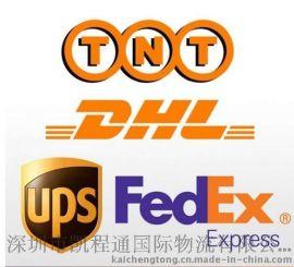 从美国寄快递到中国的方法