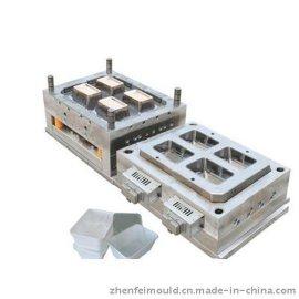 振飞保鲜盒模具 食品盒模具