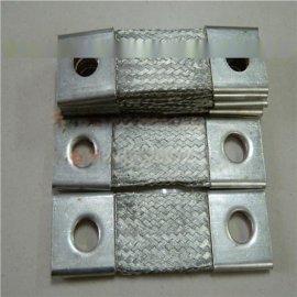 厂家供应铜编织线软连接,紫铜铜软连接价格