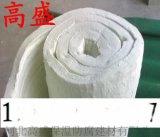 矽酸鋁纖維棉