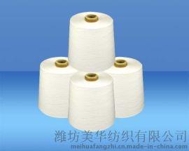 **纯竹纤维纱线和竹纤维棉混纺纱线21支32支40支
