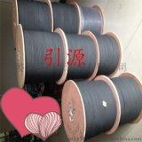 引源生產特殊PE纜繩 大力馬編織繩 廠家直銷
