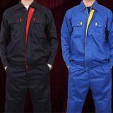 优亿制服 厂家直销 工装订做 质量保证 价格优惠