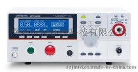 固纬 GPT-9612 交流耐压绝缘测试仪 AC: 5KV 安规测试仪 100VA