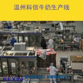 全自动牛奶生产线,小型巴氏牛奶生产设备,全套鲜奶制作设备
