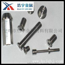 TA1/TA2钛及钛合金钛标准件