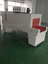 PE膜热收缩机厂家 亨阳内循环恒温热收缩机 非标定制