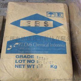 进口EBS分散剂P-130 印尼分散剂P-130 印尼朝阳化学制造