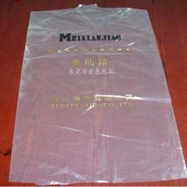 定制各种规格塑料挂衣袋