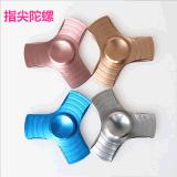 Hand Spinner三叶铝合金版 指尖螺旋手指间陀螺Torqbar Brass 无重力旋转减压陀螺