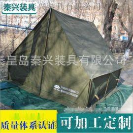 秦兴厂家直销 5人外贸单帐篷 遮阳旅行帐篷 可定制