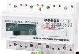 三相電子錶 卡軌式DTS866 LCD顯示