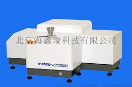 海鑫瑞NKT2010-L陶瓷干法全自动激光粒度分析仪