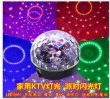 家庭KTV閃光雷射旋轉音響聲控水晶魔球LED舞檯燈光婚慶光束七彩燈