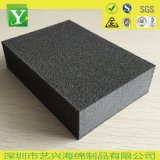 金刚砂海绵 深圳定制厂家 海绵砂块定制 耐磨不掉砂
