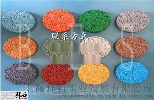 江苏泰安公园|生态性透水混凝土配合比|生态性透水混凝土厂家|生态性透水混凝土材料