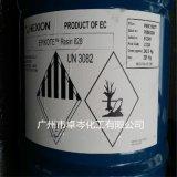 瀚森迈图(原壳牌)双酚A型液体环氧树脂 EPIKOTE 827