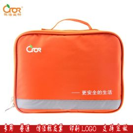 科洛车载急救包CE-N-008A应急包医疗包车载工具包多功能急救包