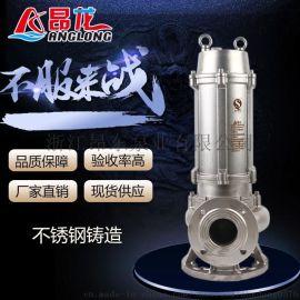 水泵厂家直销WQP不锈钢排污泵 50WQP15-20-2.2KW耐腐蚀潜污泵