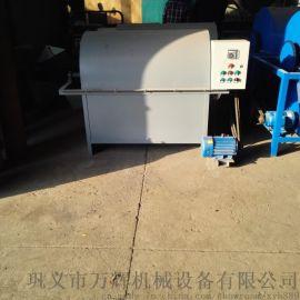 小型**电加热炒锅 芝麻炒籽机 花生炒货机 全自动菜籽炒料机