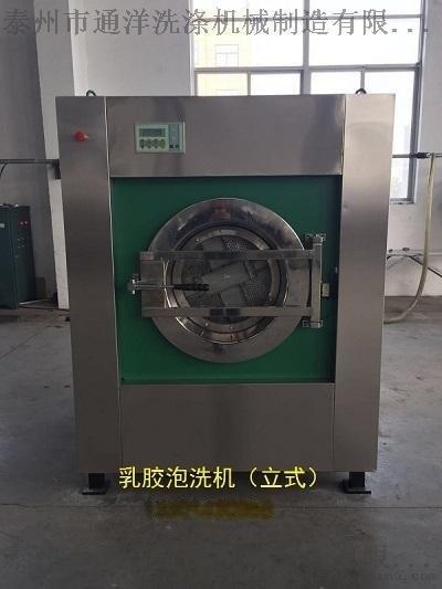 泰州立式乳膠手套泡洗機全自動型