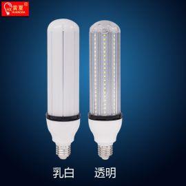 家用照明铝材LED玉米灯led灯泡e27螺口超亮暖白光20w三防防爆工厂节能灯