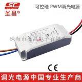 聖昌8W恆壓LED調光電源 可控矽調光電源 匹配**後沿 12V 24V燈帶燈條LED驅動電源