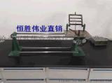 水泥振实台型号:ZS-15价格生产厂家