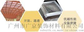 网格板-圆孔网格铝单板-冲孔网板铝板【安装方法】