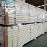 山东生产冷库板的厂家  聚氨酯冷库板 冷库板定制
