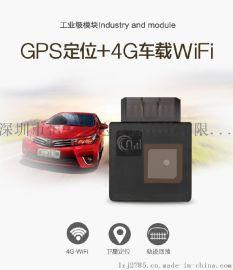 工业级4G车载WiFi热点+GPS    免安装OBD接口 全网通