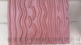 供应潍坊GRC构件园林景观灌注石仿石材广场砖鹅卵石GRC构件