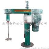 厂家直供涂料油漆用7.5KW机械升降搅拌机