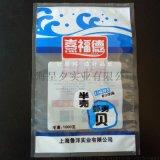 厂家直销 复合袋 食品包装袋 塑料食品袋 复合包装袋 pe食品袋 举报