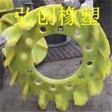 澆注型聚氨酯葉輪/PU葉輪/浮選機葉輪