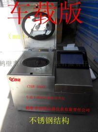 油燃料热值仪-锅炉油燃料热值检测仪器车载触摸屏