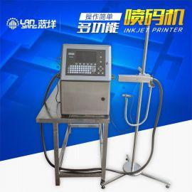 广州蓝垟喷码机 化妆品生产日期打码机 食品瓶盖包袋打码器