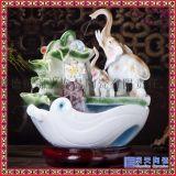 景德镇陶瓷鱼缸荷花喷泉流水循环桌面摆件客厅鱼缸